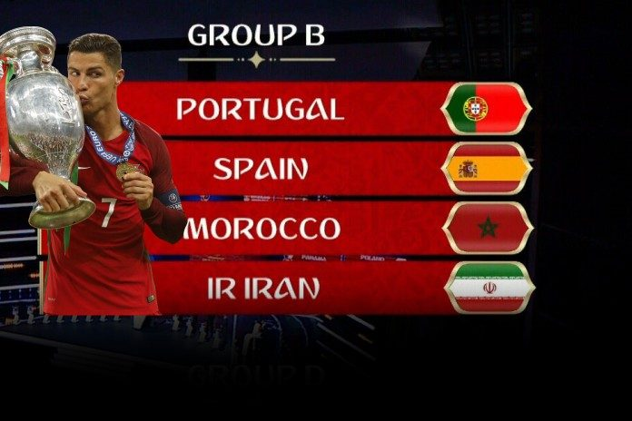 Portugal's World Cup fixtures